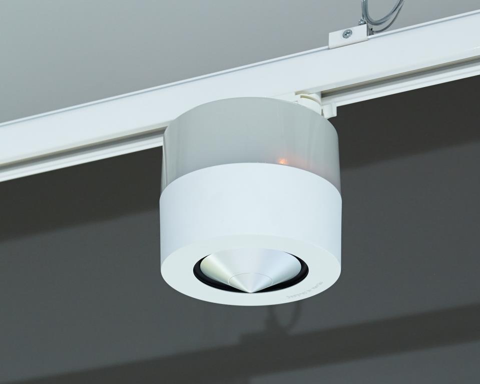 Wireless NewTec WiFi Soundsystem Ideal For Light Track