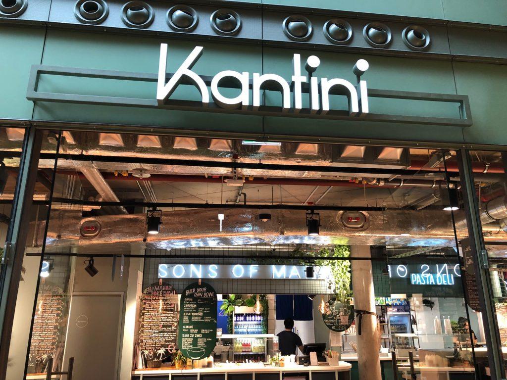 NewTec Kantini Bikini Berlin Gastronomie Lautsprecher